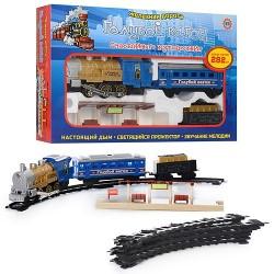 Железная дорога 7014 (612)Голубой вагон, муз, свет, дым,длина путей 282см