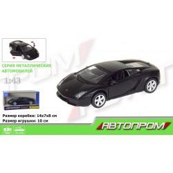 "Машина метал. 7614 ""АВТОПРОМ"" 1:43 Lamborghini Gallardo LP560-4 (matte black series)в кор."