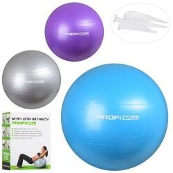 Мяч для фитнеса-65см MS 1576 Фитбол,резина,65см,900г,3цвета,в кор-ке,17,5-23-8см
