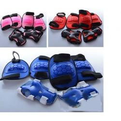 Защита MS 0335 для коленей, локтей, запястий, 3 цвета, в сетке, 19-29-9см