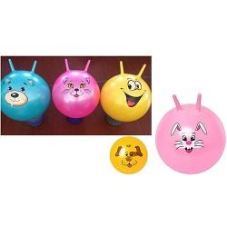 Мяч для фитнеса MS 0479 с рожками, 45см, 450г, 5 видов, в кульке, 20-16-5см