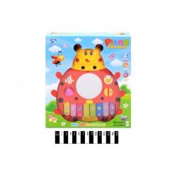 """Піаніно """"Сонечко"""" (зі світлом, коробка) SD9917 р.22*24*5см"""