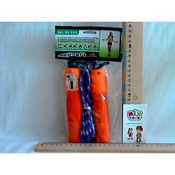Скакалка MS 0345 со счетчиком, фомовая ручка, 4 цвета, в кульке, 14-25см
