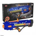 Пистолет ZC7073 батар.с мягк.пульками кор.60*10*29