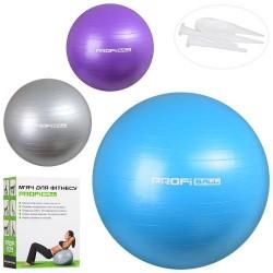 Мяч для фитнеса-55см MS 1575 Фитбол,резина,55см,700г,3цвета,в кор-ке,17,5-23-8см