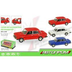 """Машина металл 2106 """"АВТОПРОМ"""",батар.,свет,звук,откр.двери,капот,багаж., в кор. 24,5*12,5*10"""