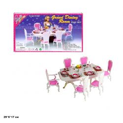 Мебель Gloria 2312 48дет., для столовой, стол, стулья,…в кор. 29*17*6с