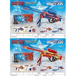 Автомат YH628E/YH629E Captain America/Iron Man аккум.,USB,гелев.пульки,мишень,очки 2в.кор.89*8,5*34