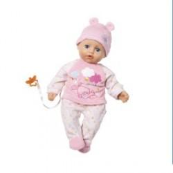 Кукла MY LITTLE BABY BORN - МИЛАЯ КРОХА (32 см)