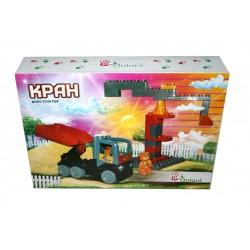 """Конструктор """"Кран"""" 38 детал. 013888/18 в картонній коробці 25х35 см"""