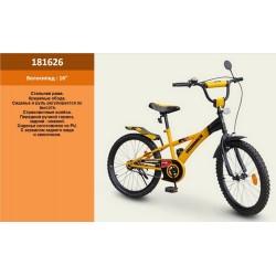 Велосипед 2-х колес 16'' 181626 со звонком,зеркалом,руч.тормоз