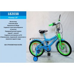 Велосипед 2-х колес 20'' 182038 со звонком,зеркалом,без доп.колес