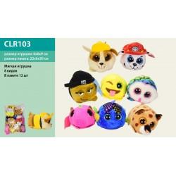 Мягкая игрушка CLR103 глазастики, 8 видов зверюшек , размер 9 см, по 12шт в пакете