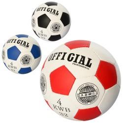 Мяч футбольный OFFICIAL 2501-20 ( размер4,ПУ,1,4мм,32панели,ручн.работа,390-400г,3цв,в кульке