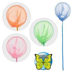 Сачок для бабочек M 0062 U/R длина 100см, длина ручки 80см, диаметр 20см, бамбук, 4 цвета,