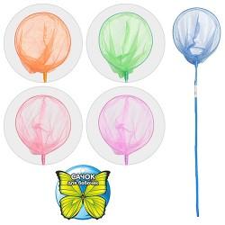 Сачок для бабочек M 0063 U/R длина 114см, длина ручки 90см, диаметр 24см, бамбук, 5 цветов