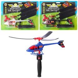 Вертолет M 0936/328  на запуске, 21,5см, 3 цвета, на листе, 28,5-21,5-4см