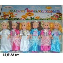 """Кукла """"Моя малышка"""" 38см 1595VIC74 7цв.кул.14,5*3"""