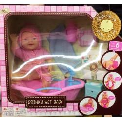 Кукла-пупс P 764 с ванночкой.говорит 6 фраз,пьет из бутылочки