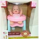 Кукла-пупс P 784 в стульчике для кормления,пьет из бутылочки,в коробке (1390),30-23см