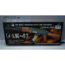 """Автомат 800B-1 """"АК-47"""" батар.муз.свет.кор.60*5,5*29 ш.к./"""