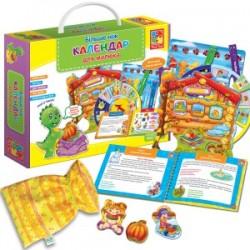 Бiльше нiж Календар для малюка VT2801-19 (укр)