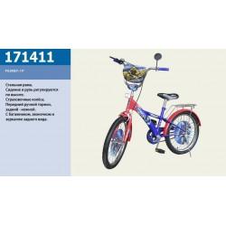 Велосипед 2-х колес 14'' 171411 со звонком,зеркалом,руч.тормоз