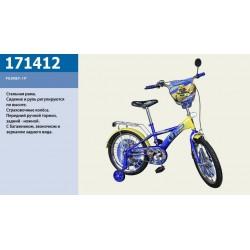Велосипед 2-х колес 14'' 171412 со звонком,зеркалом,руч.тормоз