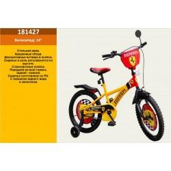 Велосипед 2-х колес 14'' 181427 со звонком,зеркалом,руч.тормоз