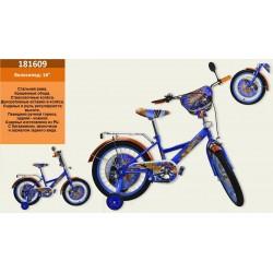 Велосипед 2-х колес 16'' 181609 со звонком,зеркалом,руч.тормоз