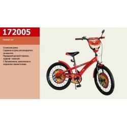Велосипед 2-х колес 20'' 172005 со звонком,зеркалом,без доп.колес