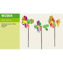 "Ветрячок W2004  ""Пчёлки"", на палочке 44 см"