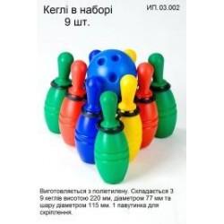 Кегли в наборе 6 шт 03.001