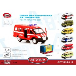 """Модель автобус PLAY SMART 6404E """"Автопарк"""" пожарка метал.инерц.откр.дв.кор.14,5*5,7*7 ш.к."""