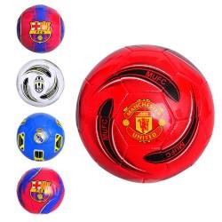 Мяч футбольный EV 3162 (размер 5, ПВХ 1,6мм, 2слоя, 32панели, 300-320г, 5видов(клубы)