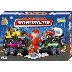 """Настольная игра """"Автомобильная Монополия """" 0028"""