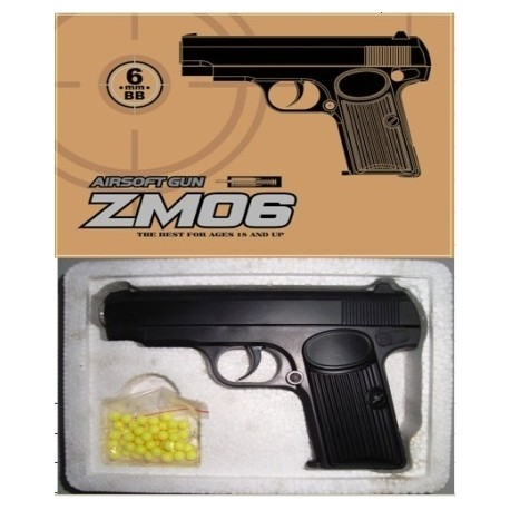 Пистолет с пульками ZM06  метал.кор.ш.к.