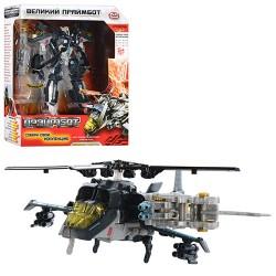 Трансформер H 605/8111  Праймбот, робот(17см) - вертолет, в кор-ке, 27-22-10см