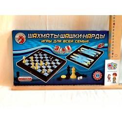 Шахматы 3 в 1, пластмас. MC 1178/8899  в кор-ке, 32-18-5см