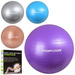 Мяч для фитнеса-85см M 0278 U/R Фитбол, резина, 1350г, 4 цвета, в кор-ке,17,5-23-10,5см