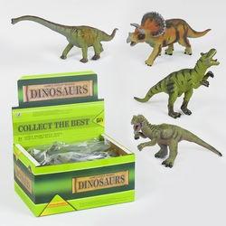 Набор динозавра Q 9899-572 мягкий, резиновый,