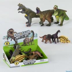 Набор динозавров JZD-77 ИЗДАЕТ ЗВУКИ, МЯГКИЙ