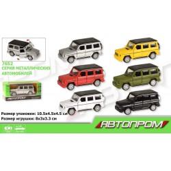 """Машина металл 7652 """"АВТОПРОМ"""",1:64 Mersedes Benz G500, 6 цветов, откр.двери, в кор.10,5*4,"""