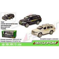 "Машина металл 7666 ""АВТОПРОМ"",1:24 Toyota, 2 цвета, батар.,свет,звук,откр.двери, в кор. 24"