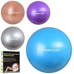 Мяч для фитнеса-55см M 0275 U/R Фитбол, 700г, 4 цвета, в кор-ке, 17,5-23-8см
