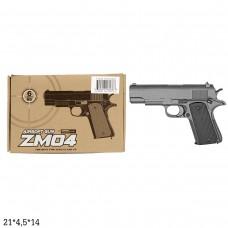 Пистолет CYMA ZM04 с пульками метал.кор.21*4,5*14