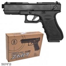 Пистолет CYMA ZM17 с пульками метал.кор.19.5*4*13