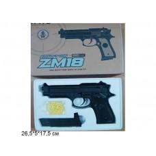 Пистолет CYMA ZM18 с пульками метал.кор.26,5*5*17,5