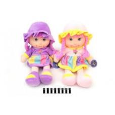 """Лялька м""""яка (2 види) CM1825 р.45*20*14см."""