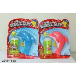 Мыльные пузыри пистолет 9907 дельфин 2цв.лист 22*5*18